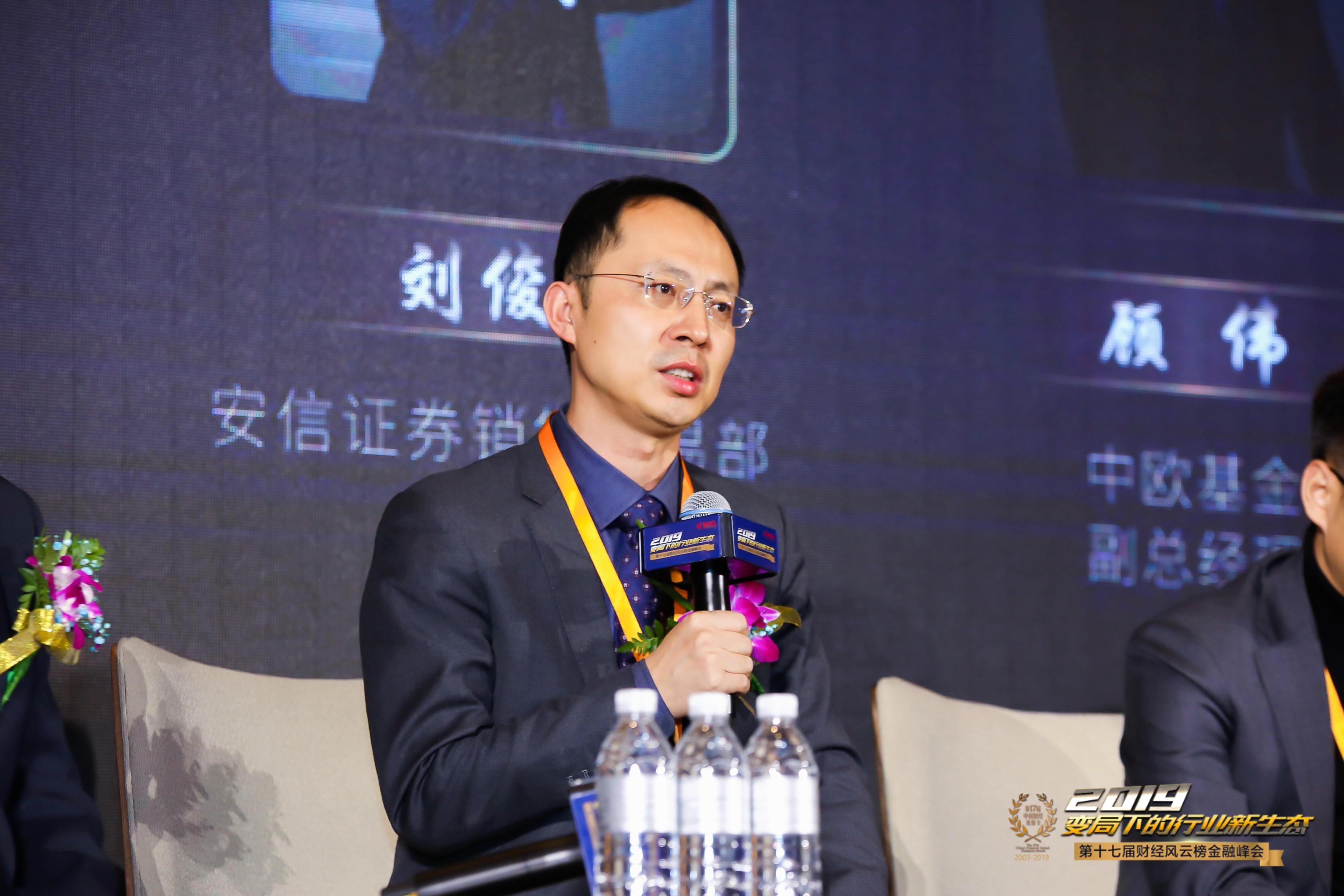 曲东荣:本次股权放开与过往有三大明显不同