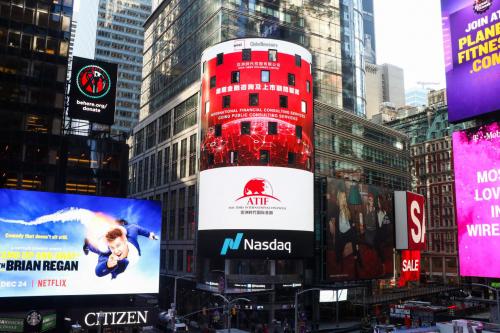 原油价格走势图实时亚洲时代ATIF正式收购华亿证劵,手握三张金融牌照产业布局初现端倪