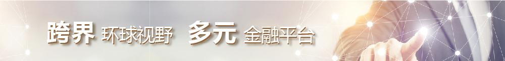 """1.第十七届中国财经风云榜揭晓 中财沃顿荣获""""2019年度私募基金品牌奖"""""""