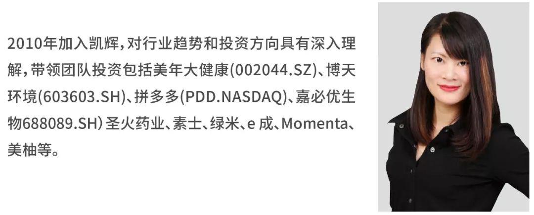 刘维百度风投CEO