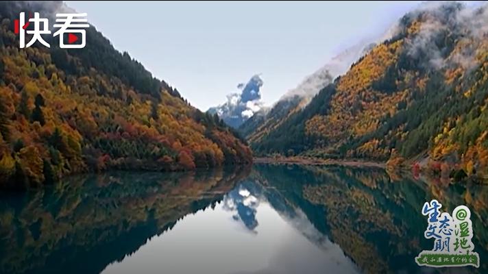 """四川素有""""千河之省""""称号,涵养了长江流域入海口30%的水量,补给了黄河上游13%的水量,是长江最大、黄河主要的水源补给地。"""
