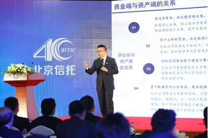 洞察|北京信托月内已被罚两次!公司违规向房地产提供融资 信托资产投向房地产比例居高不下