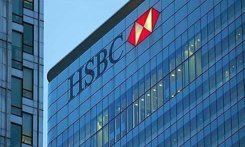 汇丰银行(中国)2020年度拟发同业存单600亿元 较去年增加100亿元
