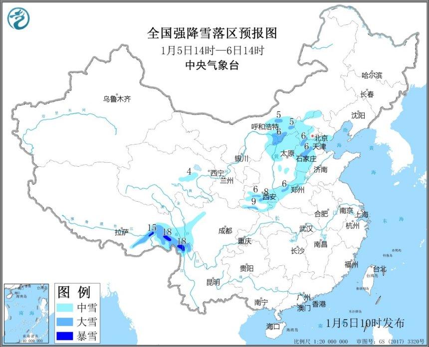 暴雪蓝色预警持续! 陕晋冀豫京津等省市有中到大雪