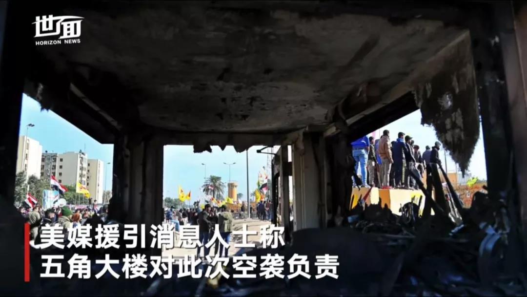 1月3日,伊拉克巴格达机场遭美军空袭。图片来自新京报吾们视频截图