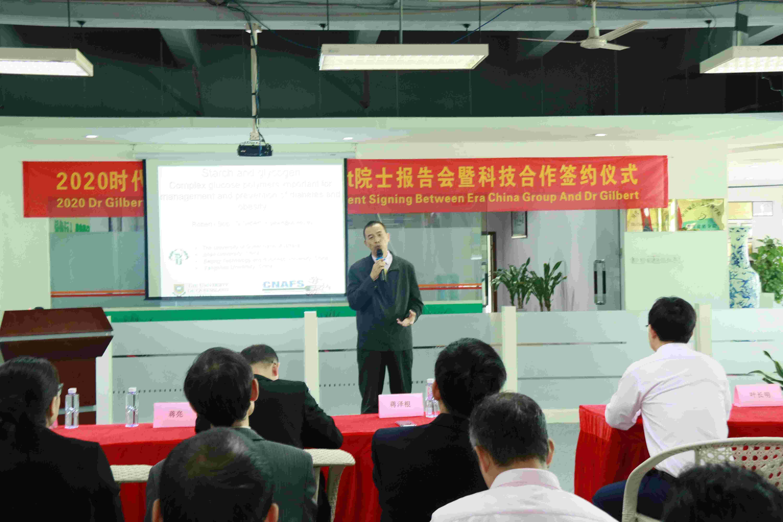 时代(中国)集团公司与Robert G