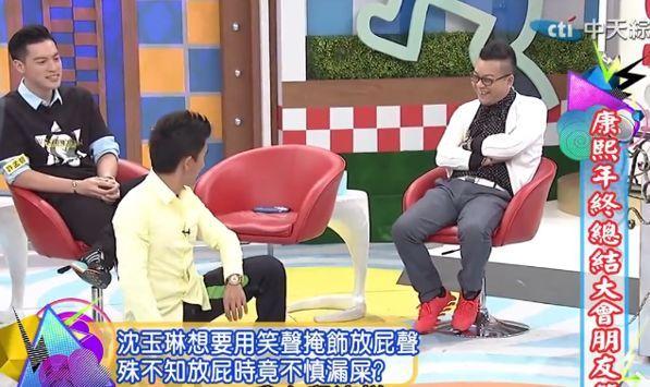 台湾电视节目,戏真的超多耶16素材网