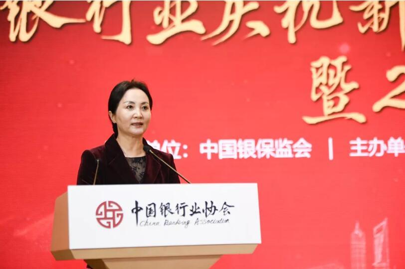 【成果聚焦】中国银行业庆祝新中国成立七十周年主题调研成果暨2019年好新闻发布会