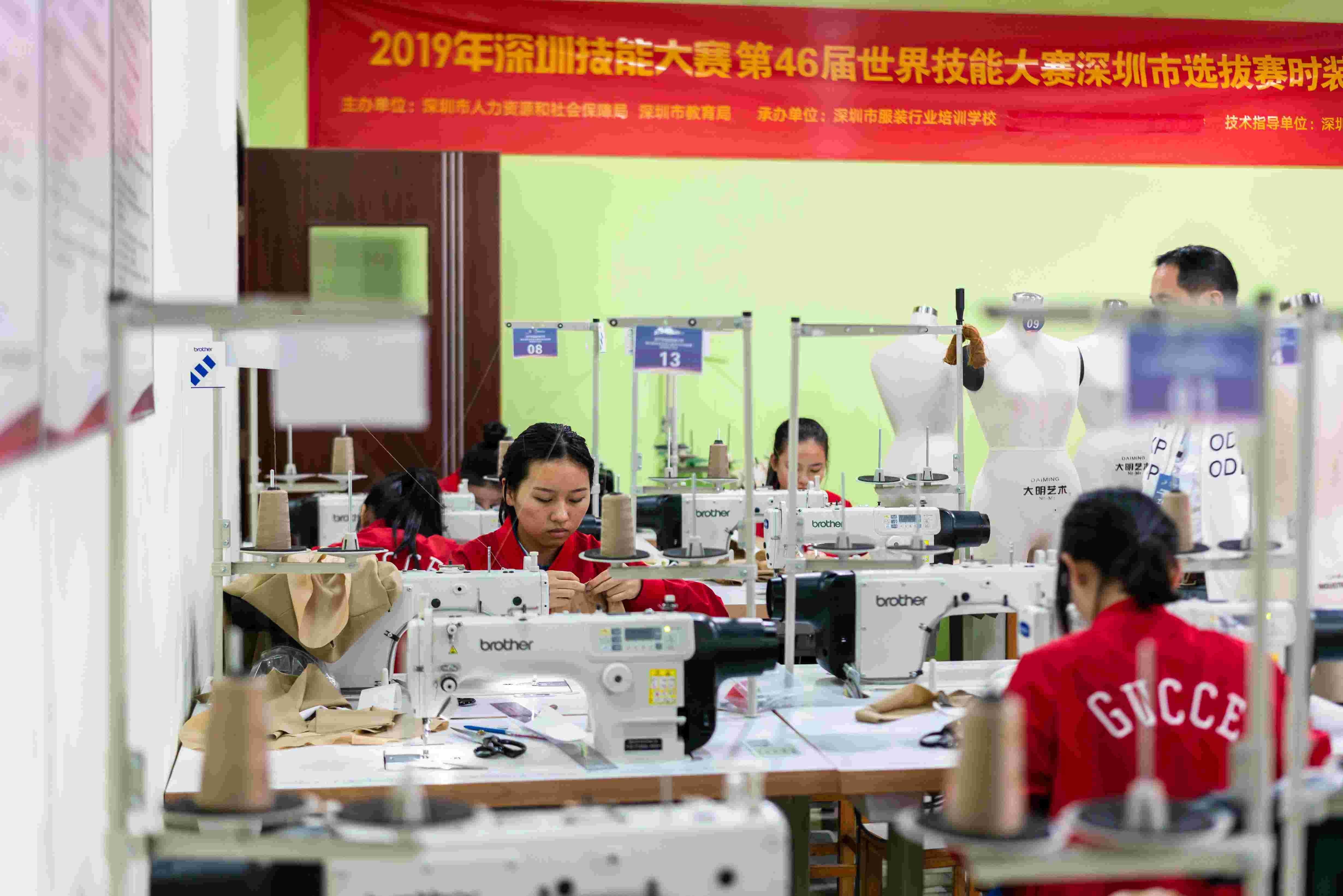 第46届世界技能大赛时装技术项目深圳选拔赛赛果揭晓