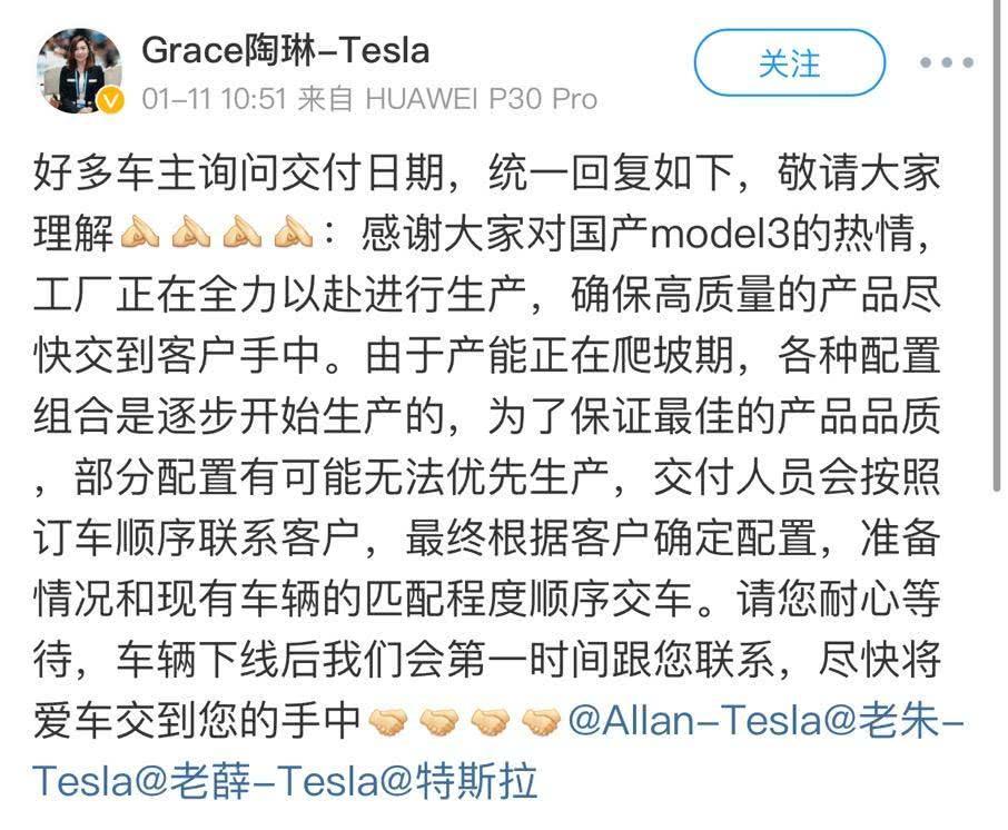 """每日经济新闻17点丨""""中国天眼""""通过国家验收正式开放运行;2019年全国社保基金投资收益率约15.5%;原北汽新能源总经理郑刚出任华为汽车BU首席战略官"""