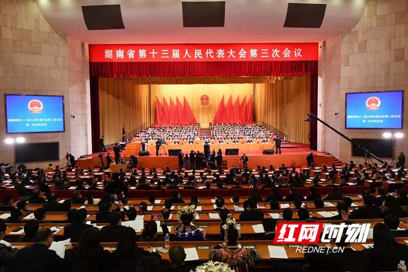 2020年湖南实现县县通高速 村村通硬化路