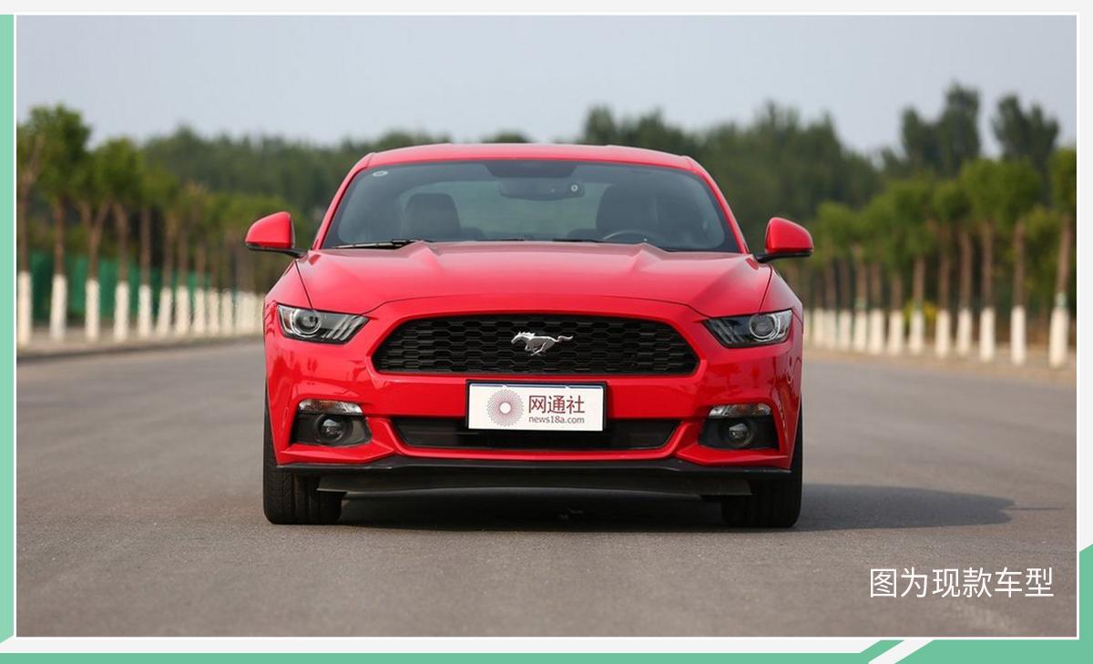 售38.56万元起 福特Mustang新增两款特别版车型