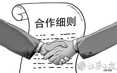 """许世坛:""""世茂与福晟不存在谁收购谁 是1+1>2"""""""
