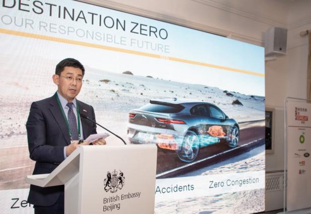 捷豹路虎全球副总裁、捷豹路虎中国首席财务官于钧瑞先生在EV100活动现场致辞
