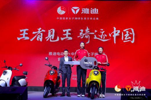 兩年夜環球冠軍聯足雅迪電動車攜中國女排公布爆品M6