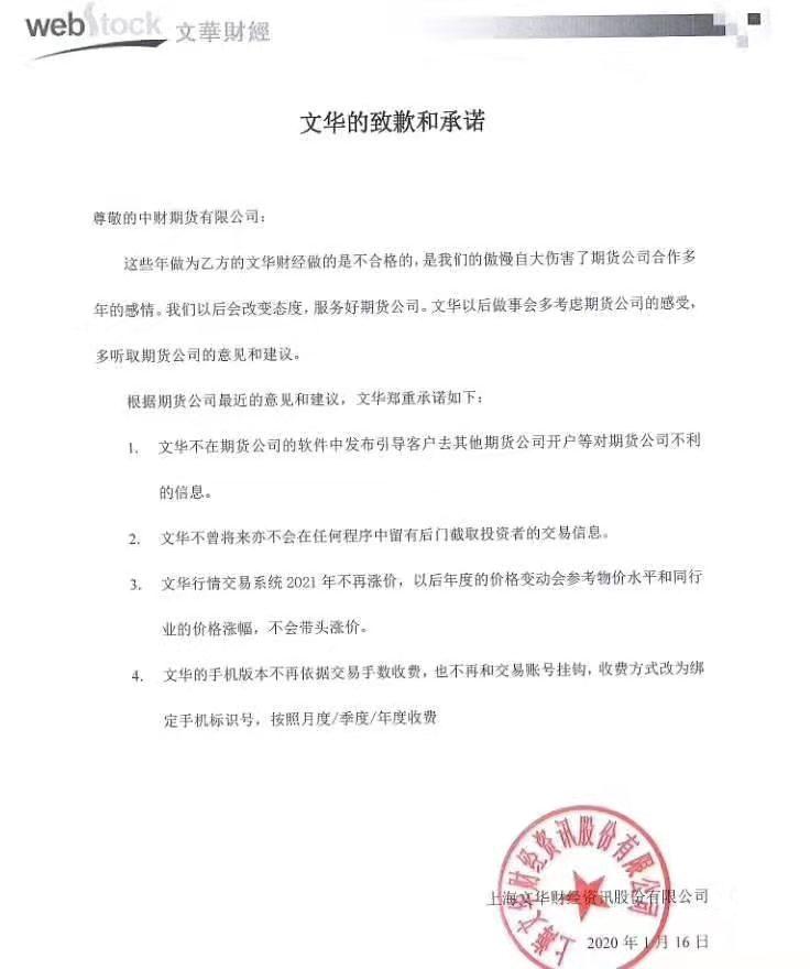 http://www.weixinrensheng.com/caijingmi/1447728.html