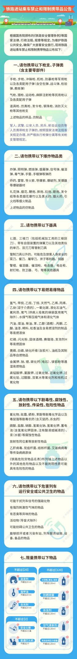 监制丨王姗姗 张鸥