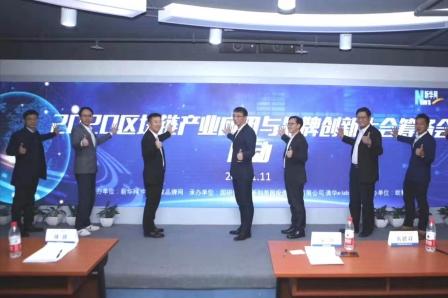 欧科集团副总裁胡超:新环境下区