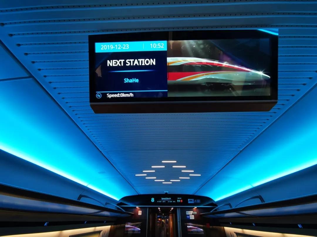 京张高铁智能行车组车厢内部,灯光可自行调节