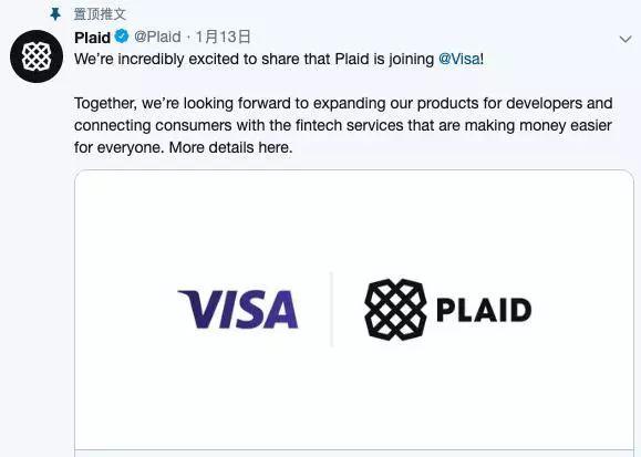 被Visa斥资53亿美元收购,金融科技公司Plaid是何方神圣?