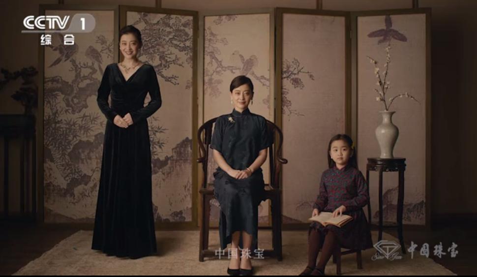 """超暖心,""""中国珠宝""""品牌短片《人生的珠宝盒》上线"""