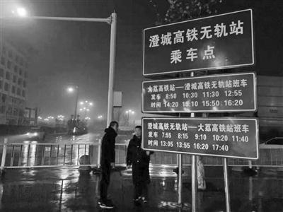 澄城高鐵無軌站亮相