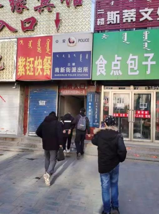 """跨三省三市!铁汉互娱重拳出击,互助警方捣毁整条""""幼暗奴""""外挂产业链"""