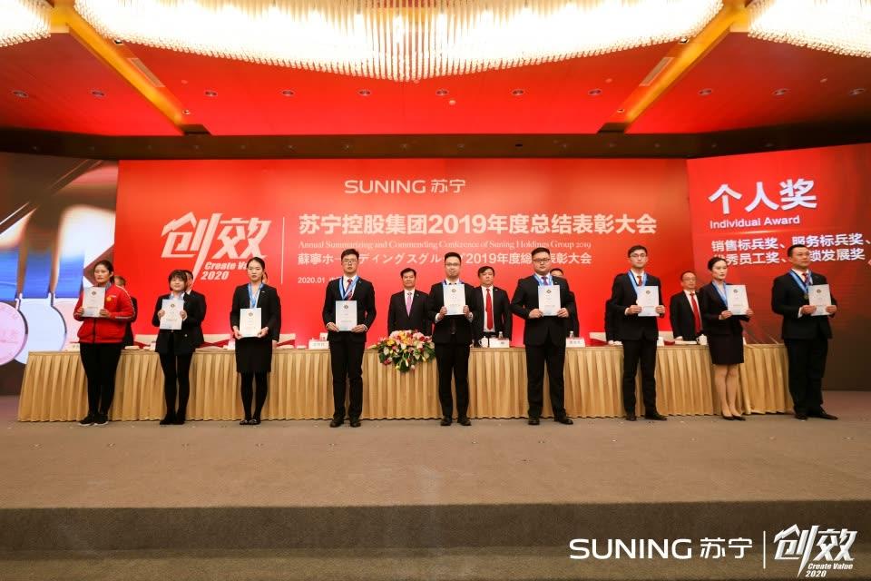 苏宁发布2019成绩单 90、95后凸显