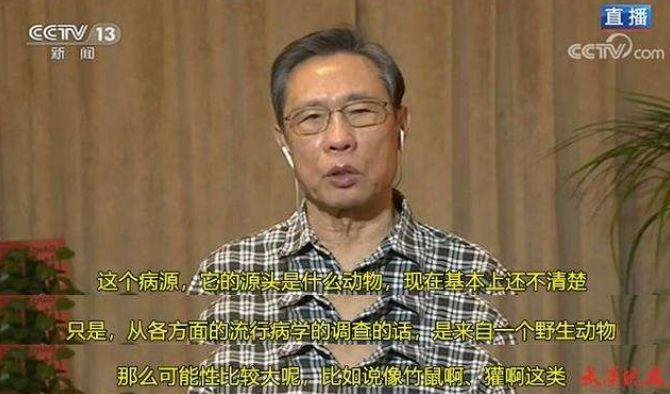 病毒来源确认,钟南山预言成真!再次紧急发声:这些人别再作孽了!