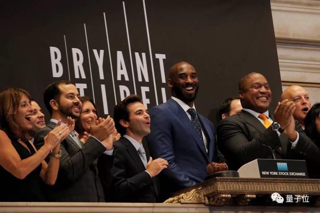 NBA球星科比不幸遇难,他曾投资阿里等28家公司,凌晨3点还在洽谈商务