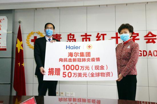 海尔启动第四轮捐助:1000万现金和50万美元医疗物资