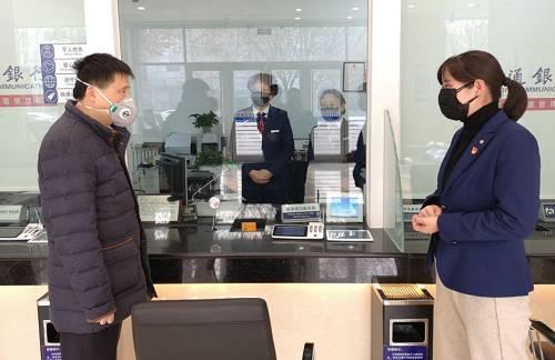 河北省分行党委书记、行长郑家渡到营业网点慰问并考察指导疫情防控工作