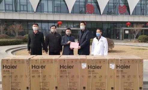 """抗疫捐赠在行动,海尔洗衣机为徐州二院筑起一道""""隔离线"""""""