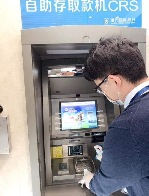 责任在肩、温暖在心丨厦门国际银行上海分行与您携手共战疫情!