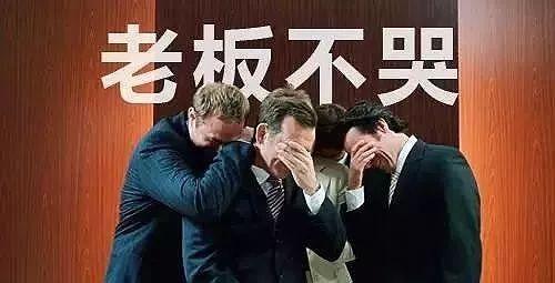 四大会计师事务所遭员工集体举报!这场对峙,谁赢了?