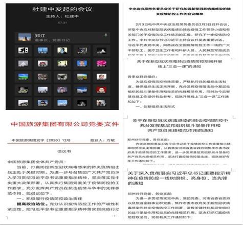 http://www.wzxmy.com/wuzhifangchan/16931.html