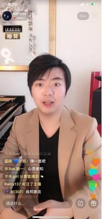 这个恋人节,三百万人在快手上了一堂免费的郎朗钢琴课