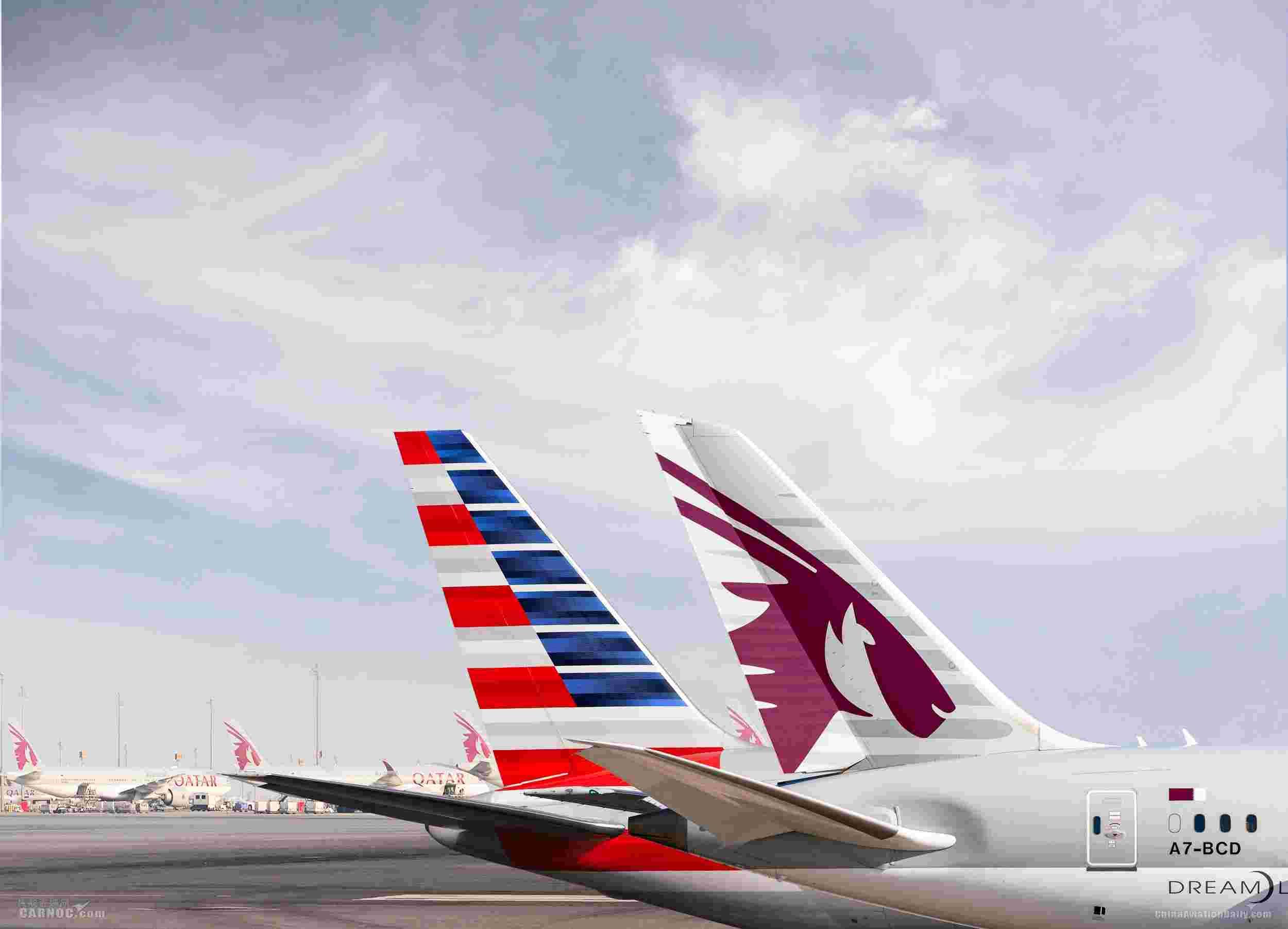 卡航与美航签署战略合作伙伴及代