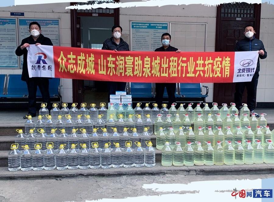 北京当代携经销商助力疫情防控