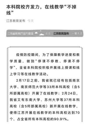 http://www.nthuaimage.com/nantongjingji/43059.html