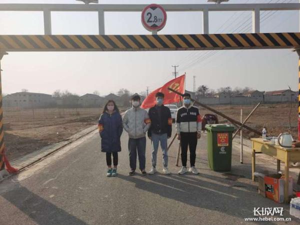 """【邯郸战""""疫""""·一线见闻】鸡泽260名返乡大学生筑起战""""疫""""青春长城"""