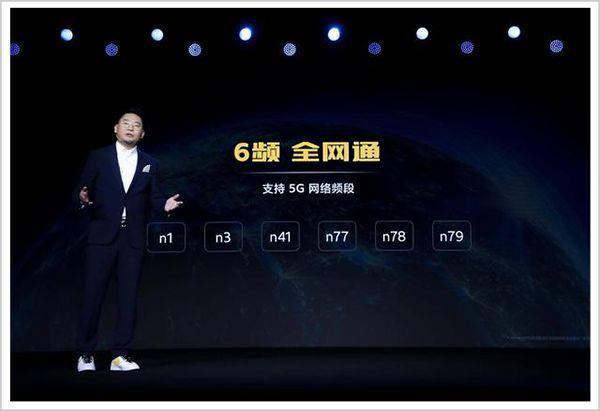 """自动赚钱机:5G大战爆发,vivo抛出两枚""""核弹"""""""