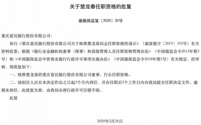 http://www.cqsybj.com/shishangchaoliu/101628.html