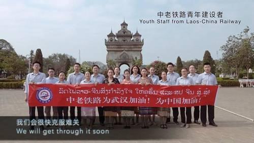 """中老铁路建设一线的中国籍和老挝籍青年员工在万象唱响共同的心声。演唱者中有用歌声外达中老友谊源远流长的老挝人民革命青年团中央第一书记;有首终信任""""道阻且长,走则将至""""的中老铁路青年员工;有发首祝福签名运动,印度青年领袖说相符会主席;有募资捐物、添援中国的外国青年结议和国际结构代外;有为赞许中国抗击疫情自觉创作歌弯的中外青年;有经由过程青年国际交流项此刻意识中国、晓畅中国、爱益上中国的外国访华团员;有亲爱益中国文化、立志做友谊使者的外国留弟子;更有很众像你吾相通,在这次战""""疫""""中获得成长的青年……这是来自世界青年的共同歌声,是各国青年对人类命运共同体的整体演绎,是跨越地域和栽族的芳华动员。"""