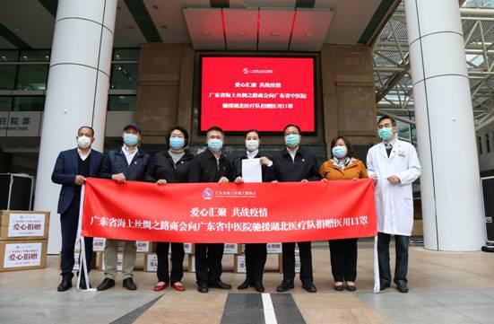 爱心汇聚 共战疫情——广东省海上丝绸之路商会携手爱心企业助力抗疫一线