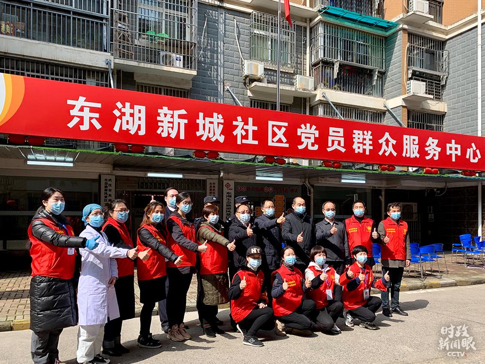 东湖新城社区党群服务中央的做事,得到总书记的一定。(总台央视记者段德文拍摄)