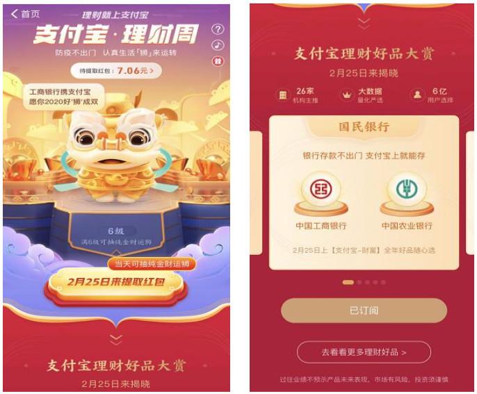 http://www.xqweigou.com/dianshangrenwu/113978.html