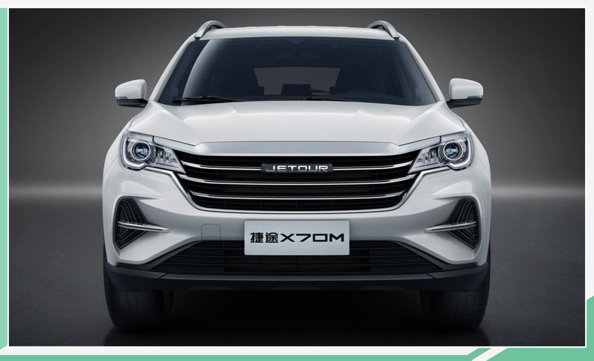 主流动力越级配置 捷途X70M新增车型明日上市
