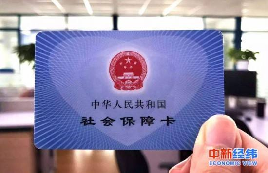 武汉:非本市户籍购房人个税、社保缓缴期视为连续缴纳