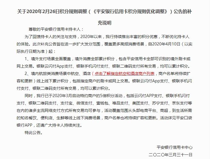 http://www.k2summit.cn/shumashebei/2221458.html